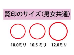シャチハタ 印鑑 違い