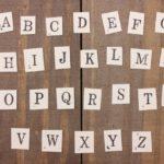 ローマ字の実印は登録できるのか?