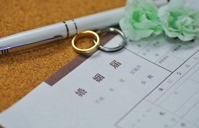 実印で婚姻届に押しても良いの?