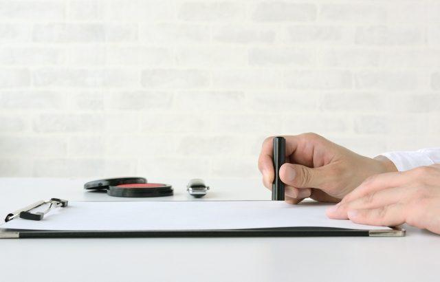 どの契約書に実印を押せばいいの?